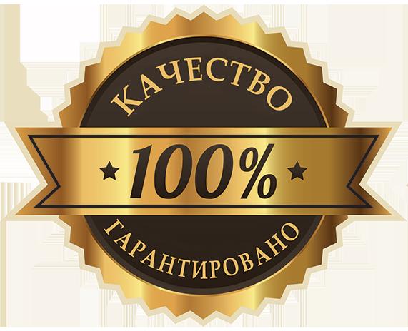 Наша продукция сертифицирована (ГОСТ6927-74). Фасадная плитка «Каньон» запатентована Комитетом Российской Федерации попатентам итоварным знакам. Патент №136465, №143949, №143969, №44472, №99508